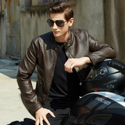 3 Colors of Men's Leather Jackets that Will Definitely Up Your Mood